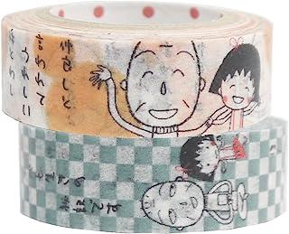シール堂 Shinzi Katoh ちびまる子ちゃん コラボ マスキングテープ 2巻セット F