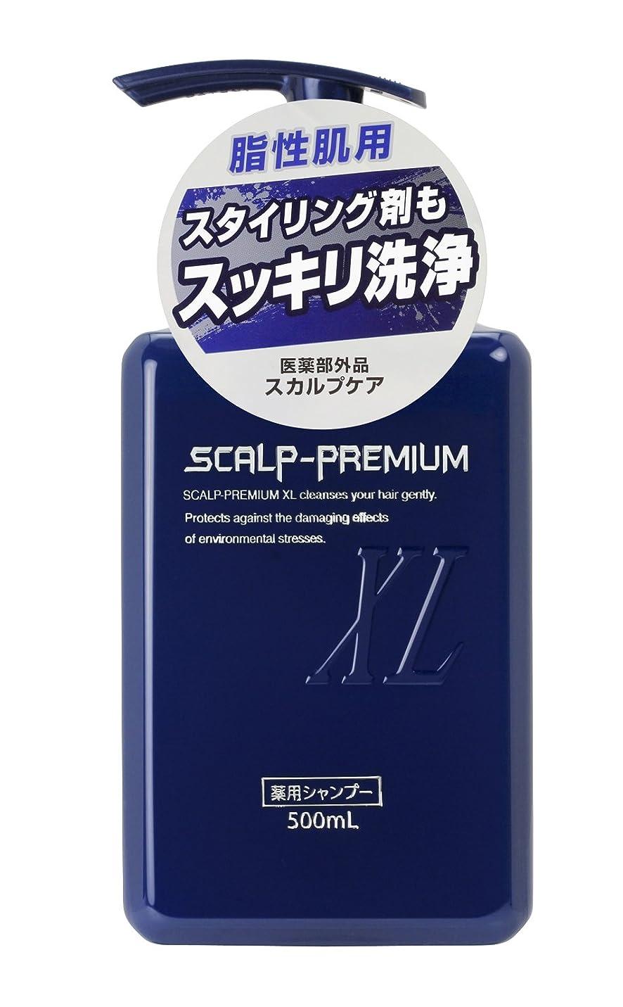 悲しいことに期限切れインフルエンザ【脂性肌用】スカルププレミアムXL 薬用シャンプー