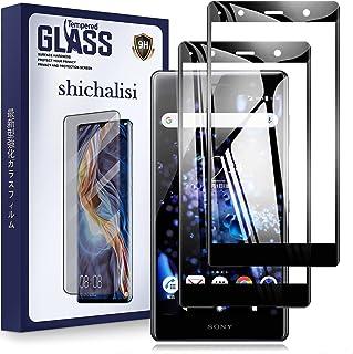 【2枚セット】Sony Xperia XZ2 Premium ガラスフィルム SOV38 SO-04K 保護フィルム 3D曲面加工 強化ガラス 日本旭硝子素材 XZ2Premium フィルム 液晶保護ガラス 5.8インチ