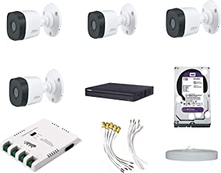 DAHUA Full HD 2MP Cameras Combo KIT 4CH HD DVR+ 4 Bullet Cameras +1TB Hard DISC+ Wire ROLL +Supply & All Required CONNECTO...