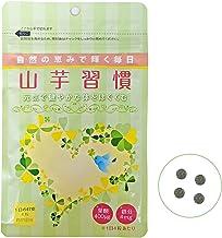 ケフラン 山芋習慣 サプリ (1カ月分) (葉酸/ヘム鉄/ジオスゲニン/ビタミンD/乳酸菌/葉酸サプリ)