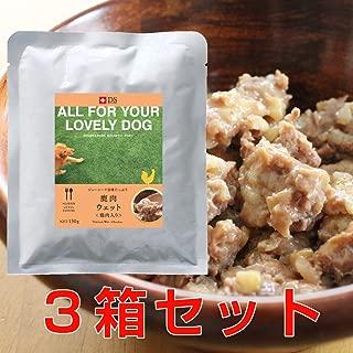【国産・無添加】鹿肉ウェットフード「鶏肉入り」3箱(1箱10袋入り) DOGSTANCE ドッグスタンス
