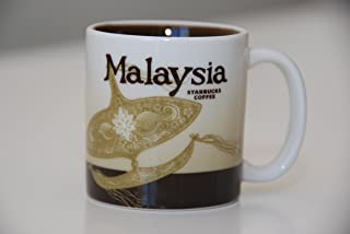 Starbucks Malaysia Global Icon Collection Mug 16 Oz