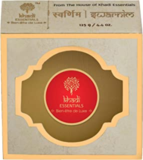 Khadi Essentials Turmeric Soap with Pure Sandalwood, Chaulmoogra, Castor, Shea Butter For Skin Nourishment, 125gm Natural Organic Handmade Bath Bar