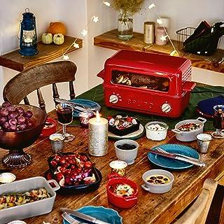 BRUNO ブルーノ トースター グリル 2枚焼き 魚焼き レッド 赤 red BOE033-RD