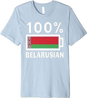 Belarus Flag T-Shirt | 100% Belarusian Battery Power Tee