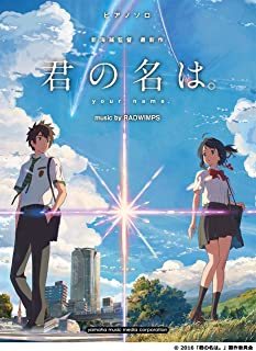 Shinkai Makoto Your Name. Kimi no Na wa Piano Sheet Muisc by RADWIMPS Japan ED