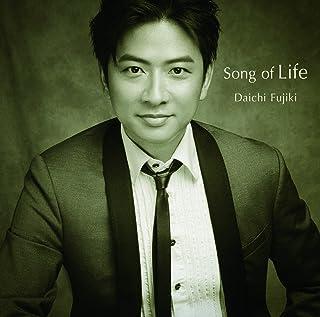 いのちのうた / 藤木大地 (Song of Life / Daichi Fujiki) [CD] [国内プレス] [日本語帯・解説付き] [歌詞対訳付き]