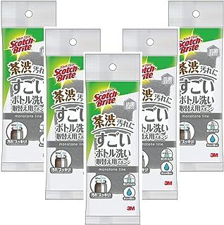 3M キッチン スポンジ すごいボトル洗い 取替スポンジ グレー 5個 スコッチブライト MBC-03KGY-R