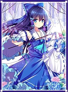 (60) MTG Wow Yugioh TCG Card SleevesTouhou Project Reimu Hakurei Sleeves 60 pcs 67x92mm New