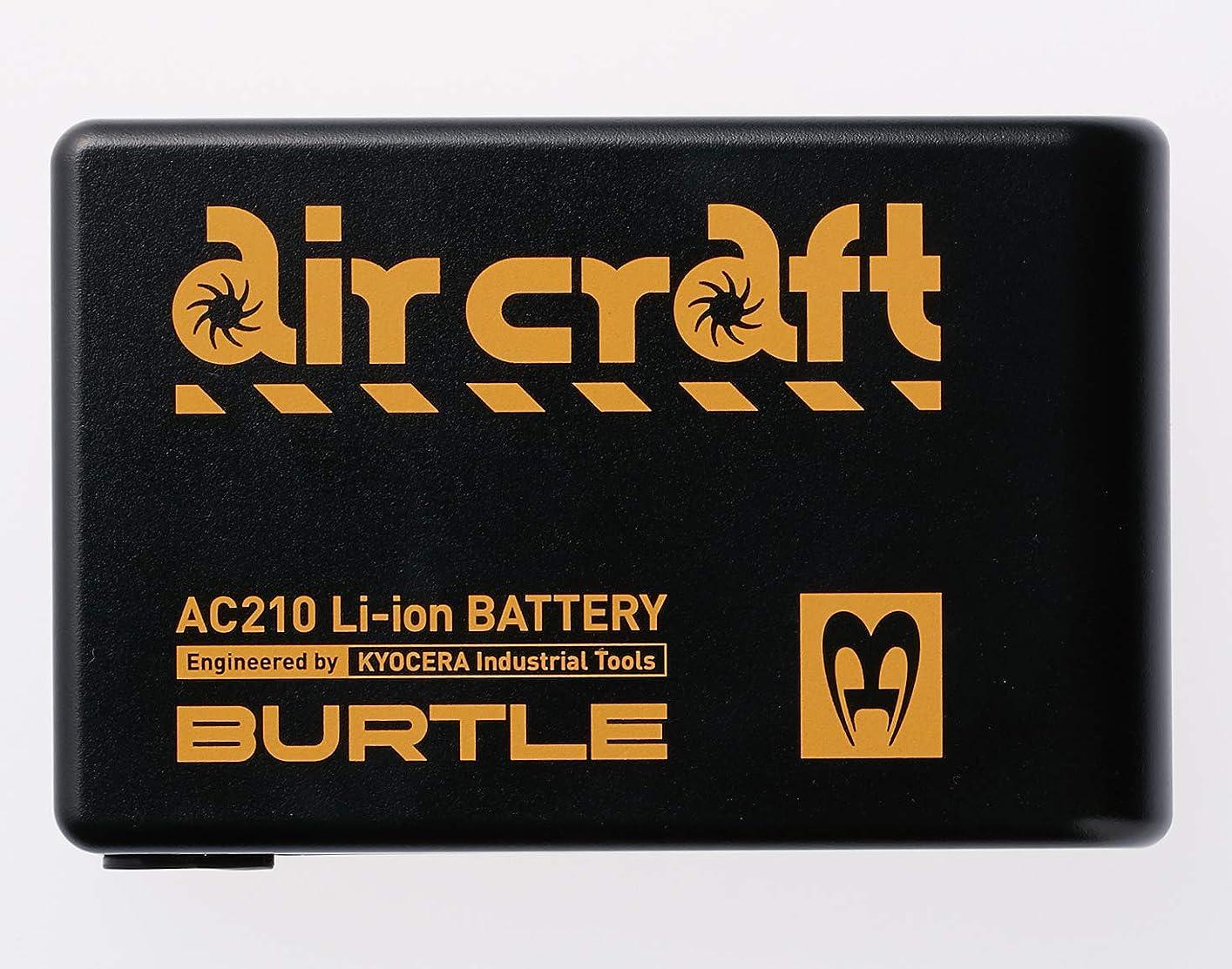 プール賃金ユーモラスBURTLE バートル リチウムイオンバッテリー AC210 35 ブラック F