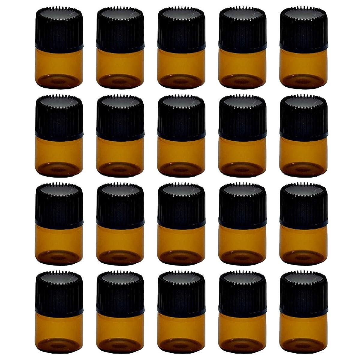 表示そのような野心ZERONOWA 遮光瓶 アロマオイル 精油 小分け 保存 詰め替え 遮光ガラス瓶 (1ml20個セット)