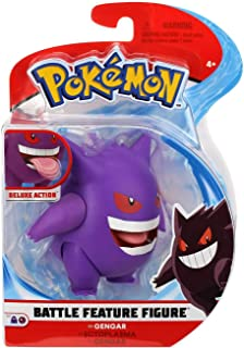 Pokemon: Gengar Battle Feature Deluxe Action Figure