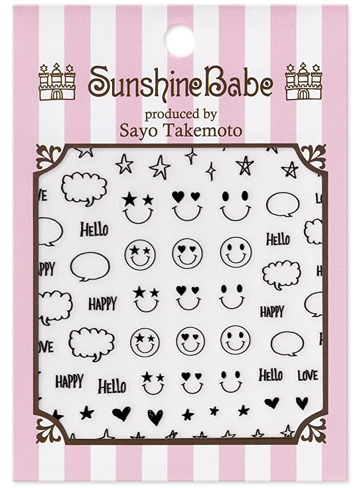 ペチュランス霊鉱夫サンシャインベビー ジェルネイル 武本小夜のネイルシール Sayo Style Smile ブラック