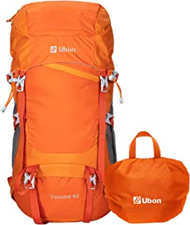 Ubon Packable Hiking Backpack 40L Ultralight Water Resistant Foldable Camping Travel Daypack