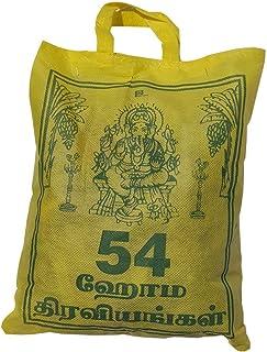 54 Homa thiraviyangal   Havan Samagri   Pooja Items for Homam