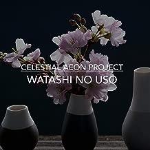 shigatsu wa kimi no uso mp3
