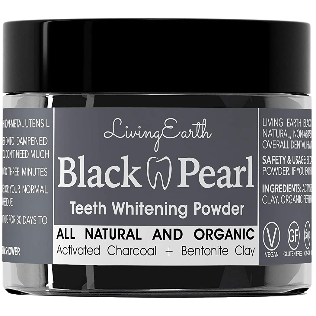 公雰囲気ケーブルBlack Pearl Activated Charcoal Teeth Whitening - Organic & All Natural - Remineralizing Tooth Powder - Anti-Bacterial - Made In USA - 2 oz...
