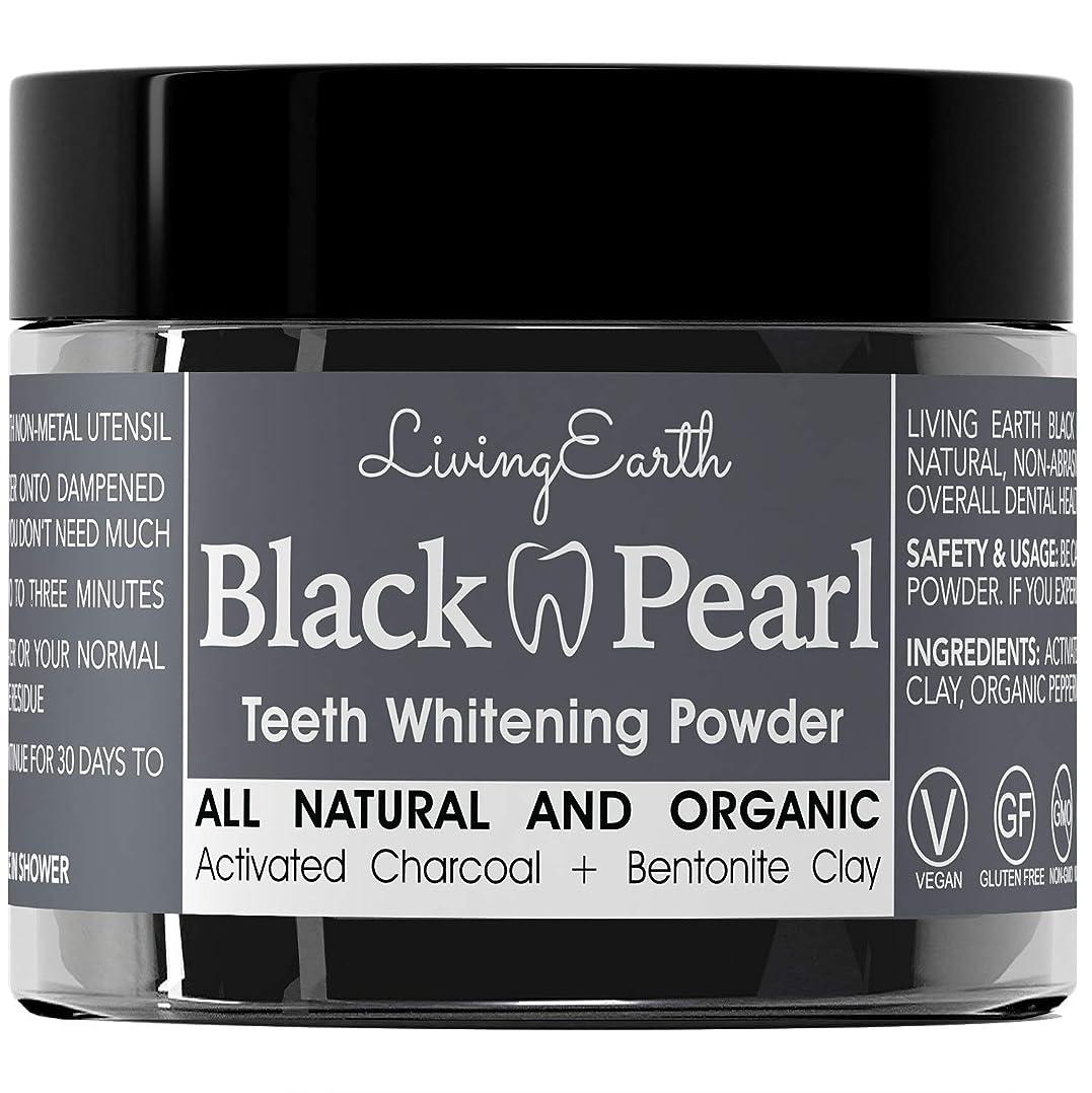 動力学理解する暴力Black Pearl Activated Charcoal Teeth Whitening - Organic & All Natural - Remineralizing Tooth Powder - Anti-Bacterial - Made In USA - 2 oz...