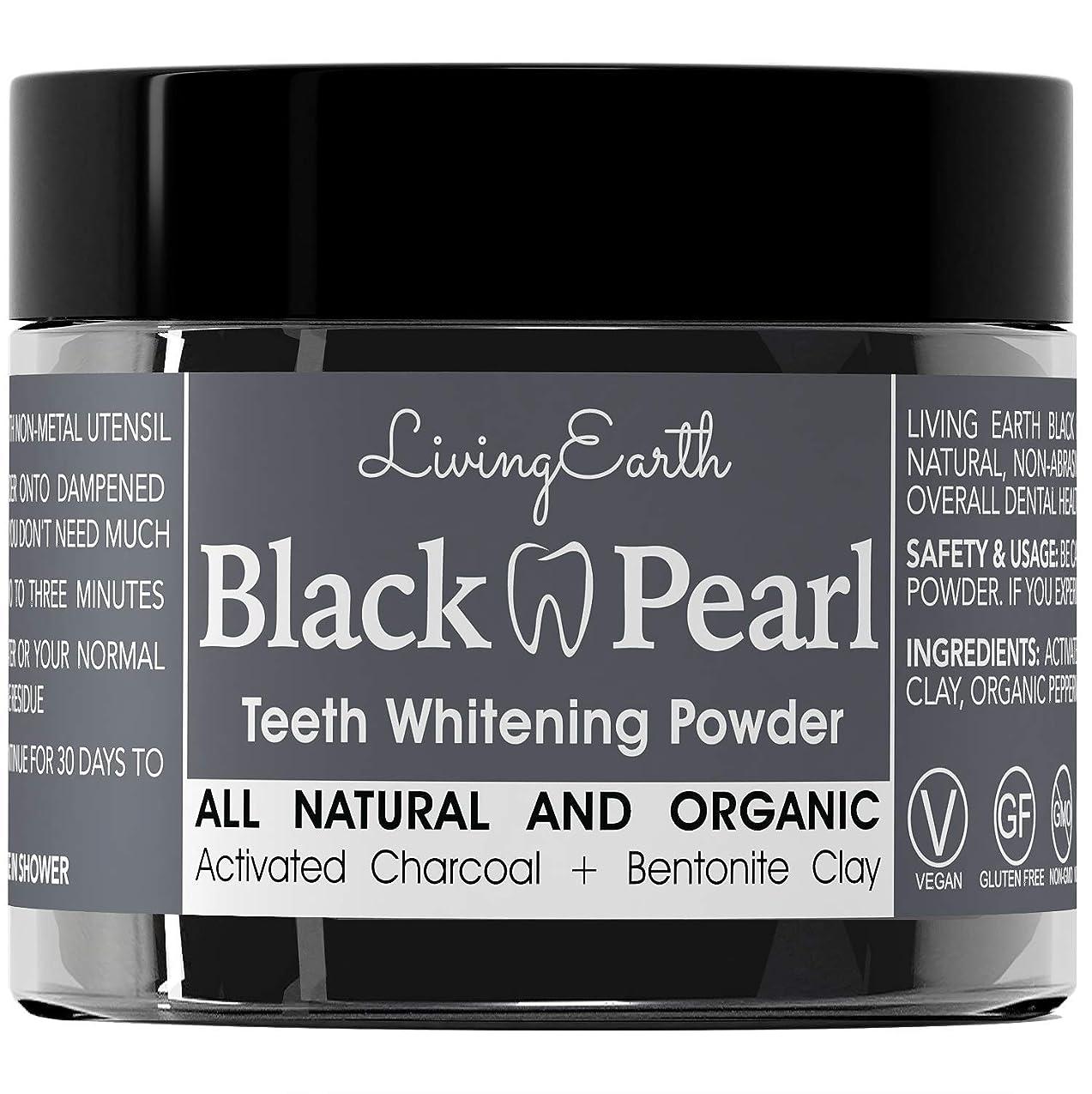 改善包囲フェンスBlack Pearl Activated Charcoal Teeth Whitening - Organic & All Natural - Remineralizing Tooth Powder - Anti-Bacterial - Made In USA - 2 oz...