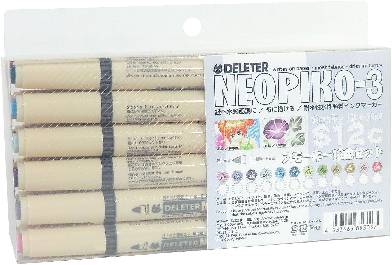 precioso Derita marcador de tinta de pigmento pigmento pigmento acuosa Neopiko -3 Color ahumado conjunto de 12 Colors  Mercancía de alta calidad y servicio conveniente y honesto.