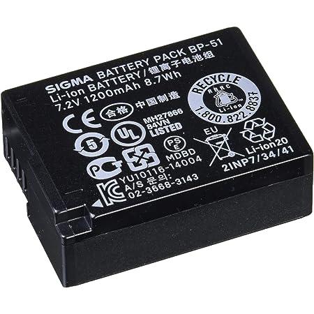 SIGMA Li-ionバッテリー BP-51 930394