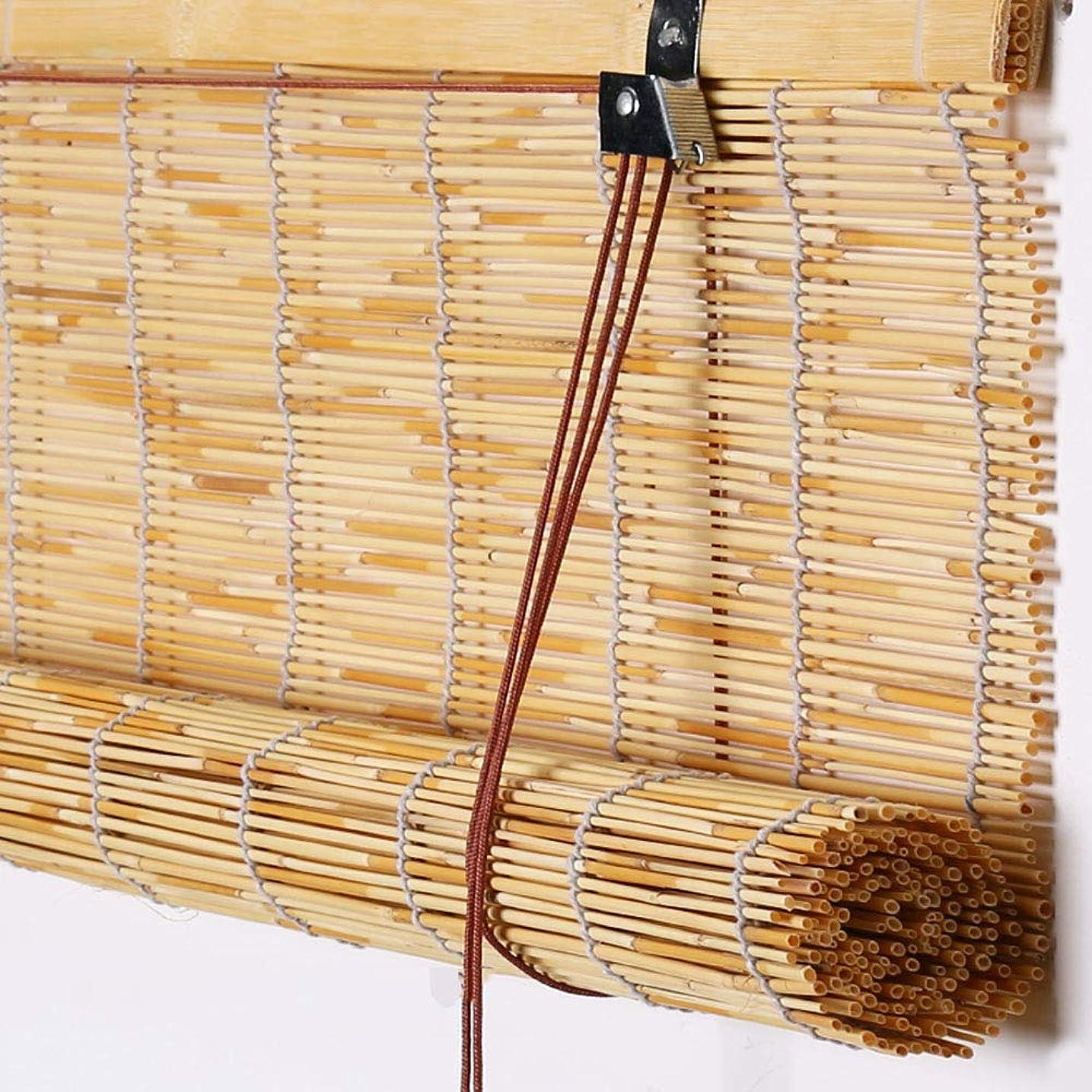 アレルギー化学薬品取り組む別れのわらのカーテン|写真別れのわらのカーテンリードカーテン|写真リードカーテン農場装飾カーテン|ベクターイラスト| カーテンカーテン で利用できる日よけ、
