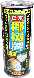 椰子汁(椰樹)【24缶セット】 ココナッツミルク ココナッツジュース 245mlX24缶