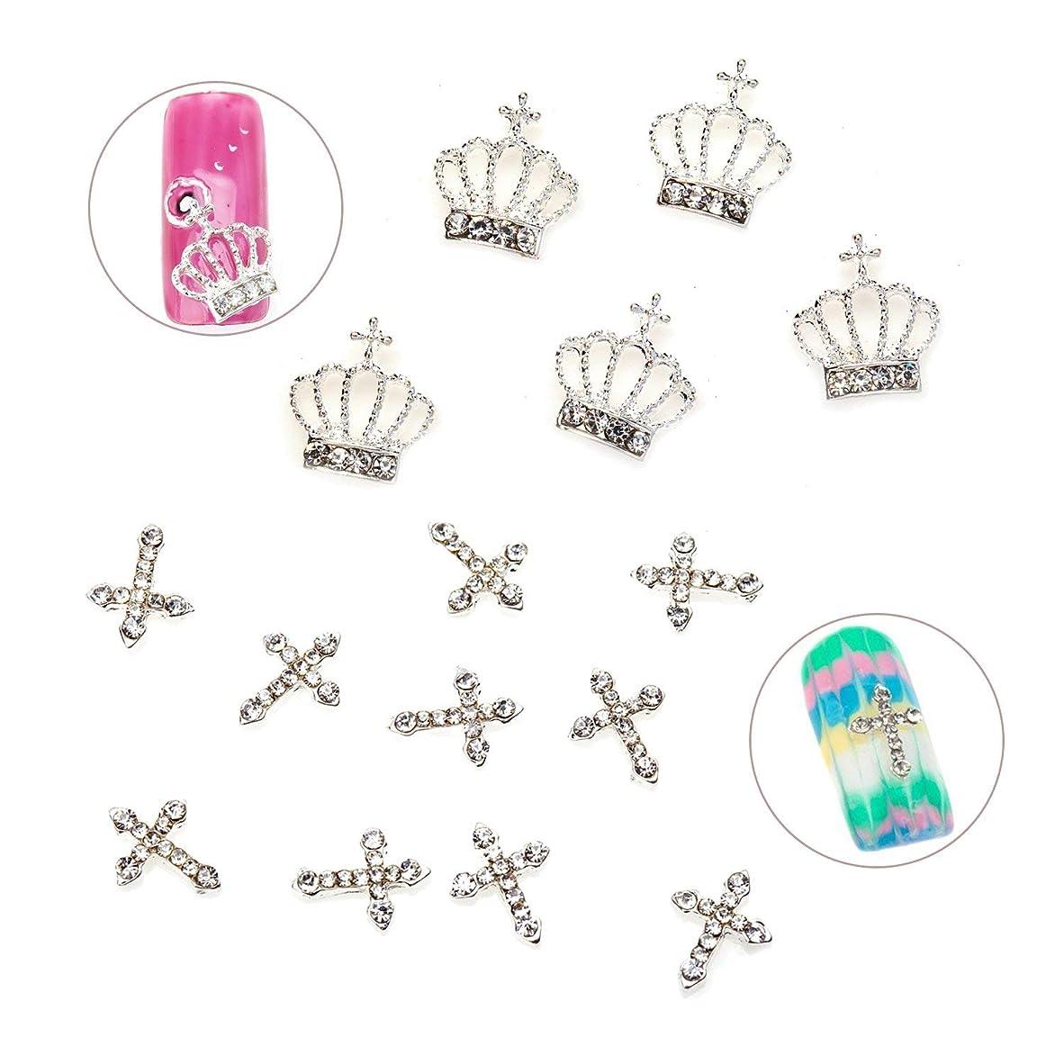 ラインストーン/宝石/クリスタル/宝石と王冠と十字架を含む15個の品質の金属3D装飾のユニークなプロのネイルアートセット