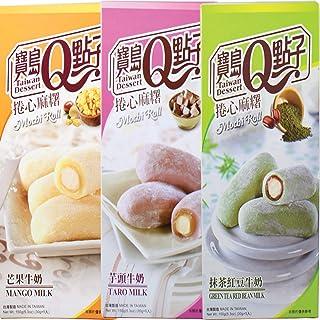 Mochi Roll Cake, japanese mochi candy dessert rice cake 3 Pack of Mango, Taro, Green Tea Flavor Gift Bag by Unha's Asian S...