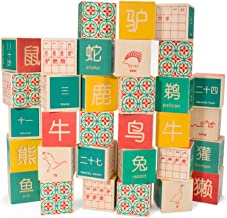 Uncle Goose Chinese Blocks - Made in The USA