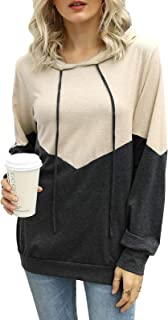 Owin Women's Pullover Hoodie Long Sleeve Drawstring Leopard Colorblock Casual Lightweight Sweatshirt Pullover Tops Apricot