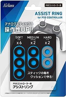 PS5コントローラー用 アシストリング