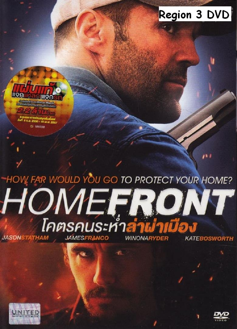 Amazon.com Available Now Homefront  Jason Statham, James ...
