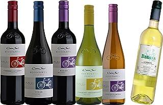 コノスル 人気の赤白ワイン5本と+1本 飲み比べセット [ 750ml×赤3本,白3本 ]