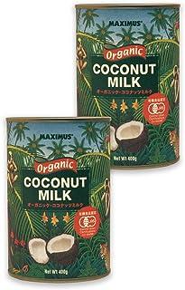 マキシマス・オーガニック・ココナッツミルク(有機JAS認定品)400g 2個