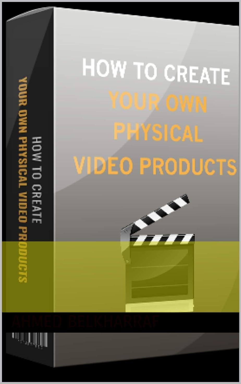疫病発火する文化How To Create Your Own Physical Video Products (English Edition)