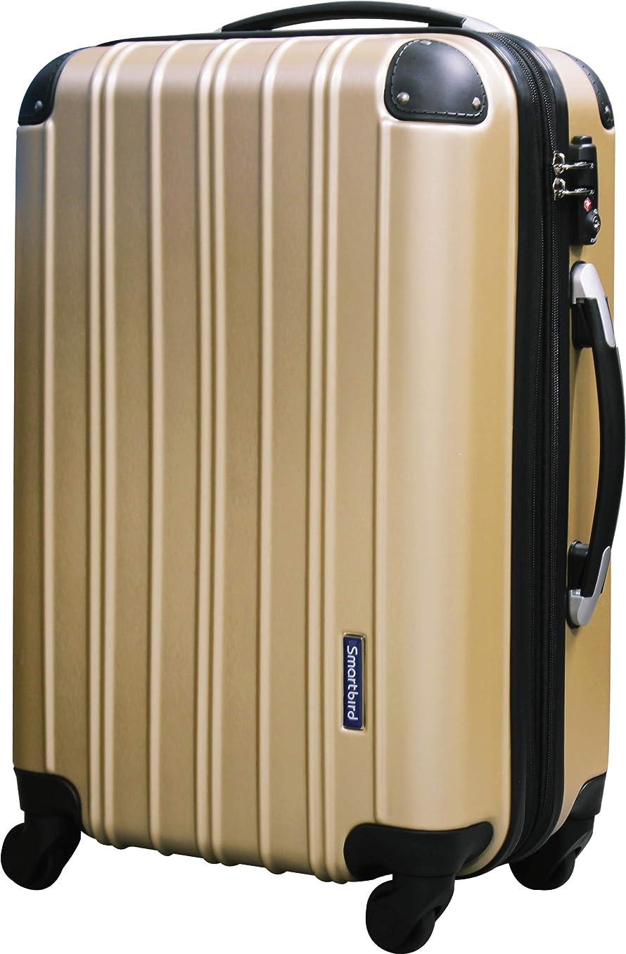 鋸歯状ピアニスト追加する[Z-5033]アウトレット スーツケース キャリーバッグ キャリーケース Sサイズ 軽量 修学旅行 出張 ビジネス 国内旅行 海外旅行 TSAロック ファスナー キャリー ギフト プレゼント ファスナー 容量アップ 格安 安い