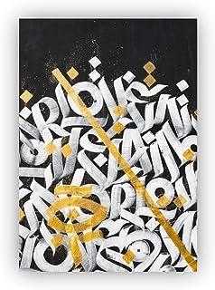 Aroma of Paris アートポスター おしゃれ インテリア 北欧 モノクロ アート #255 B3 ポスターのみ