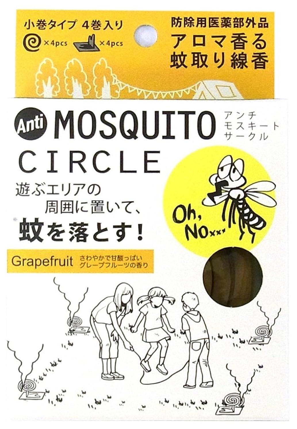ノルコーポレーション 蚊取り線香 アンチモスキートサークル 4巻 スタンドセット グレープフルーツの香り QBZ-1-01