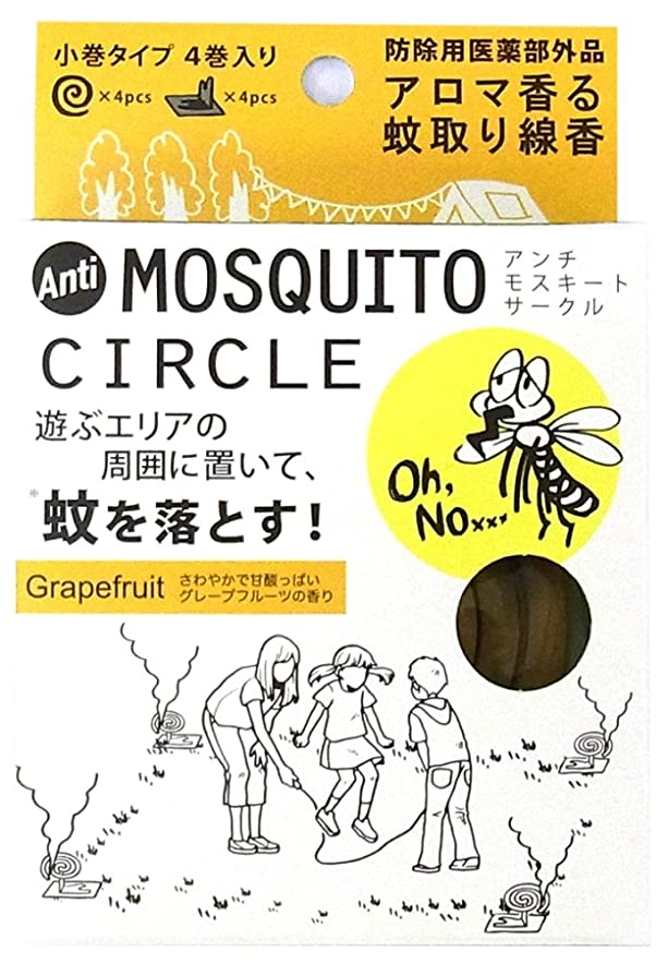 早く未来宇宙ノルコーポレーション 蚊取り線香 アンチモスキートサークル 4巻 スタンドセット グレープフルーツの香り QBZ-1-01