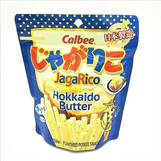Calbee JagaRiko Hokkaido Butter Potato Snack 58g (Pack of 12) - Product of Japan - Fast Shipping