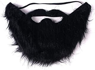 fake beard halloween costume