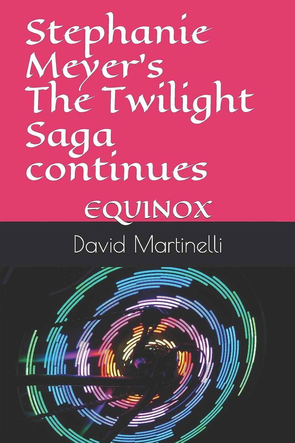 ハイキング危機以前はStephanie Meyer's THE TWILIGHT SAGA continues: EQUINOX