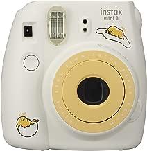 gudetama camera