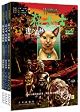 Cat Warriors: Tigerstar and Sasha (comic version) (Set of 3)
