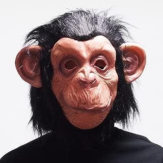 かぶりもの マスク 仮面 お面 面具 なりきり マスク 猿 チンパンジーパンダ 犬 干支 マスク ハロウィン 仮装 宴会 パーティー (サル)