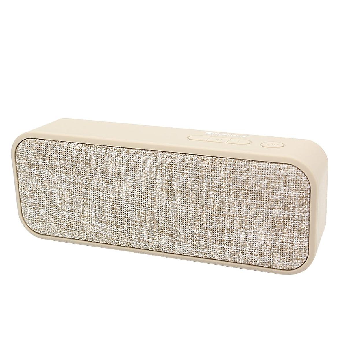 Alloet Portable Net Cloth Wireless Bluetooth Speaker AUX TF Card FM (Beige)
