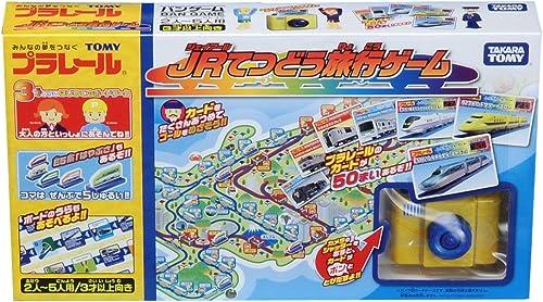 elige tu favorito Pla JR rail travel game (japan (japan (japan import)  precio al por mayor