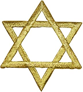 Spk Art Gold Star of David Jewish Embroidery Applique Iron On Patch, Sew on Patches Badge DIY Craft